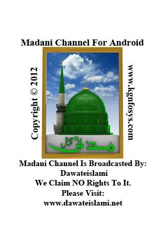 Madani Channel Unofficial