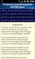 Screenshot of 19 Selawat Pilihan