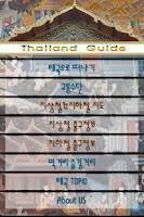 Screenshot of Thai guide