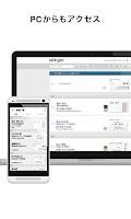 Screenshot of Eight - 無料の名刺管理アプリ・名刺認識リーダー