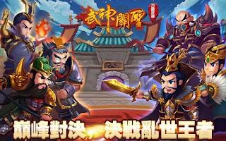 Screenshot of 武神關聖:銅雀台美人大戰
