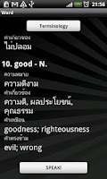 Screenshot of Thai Dict