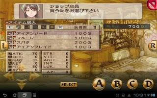 Screenshot of RPG ブレイジング ソウルズ アクセレイト