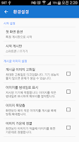 Screenshot of Seeko Mobile - 시코 모바일