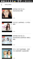 Screenshot of APink (KPOP) Club