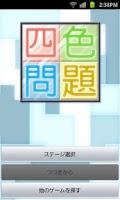 Screenshot of Four Colors
