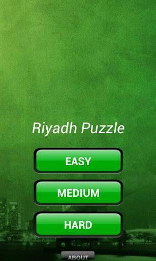 Riyadh Puzzle