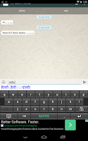Screenshot of Marathi Keyboard