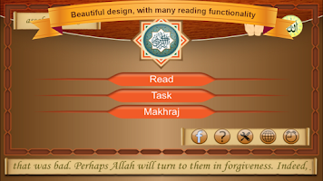 Screenshot of MyQuran v.3