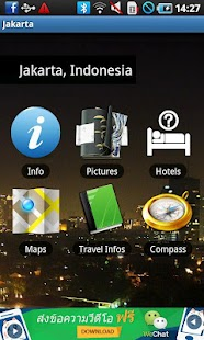 Jakarta Travel Guide - screenshot