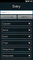 Screenshot of 汝は人狼なりや?
