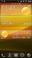 Screenshot of 墨迹天气插件皮肤glass7