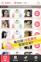 Screenshot of 緣圈for TW-每日16名配對交友!!