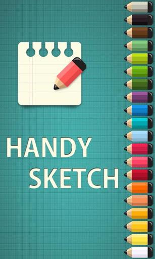 Handy Sketch