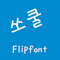 JETsocool Korean FlipFont icon