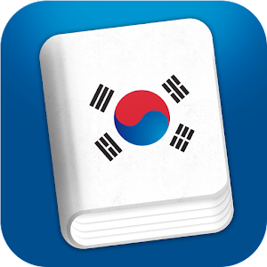 Learn Korean Pro - Phrasebook For PC / Windows 7/8/10 / Mac – Free Download