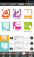 Screenshot of Wine-Link