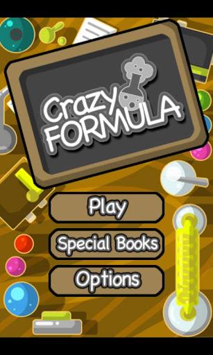 玩免費解謎APP|下載Crazy Formula app不用錢|硬是要APP