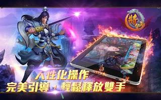 Screenshot of 九天將仙OL(2888元寶大禮來玩即送)