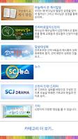 Screenshot of 밥먹자