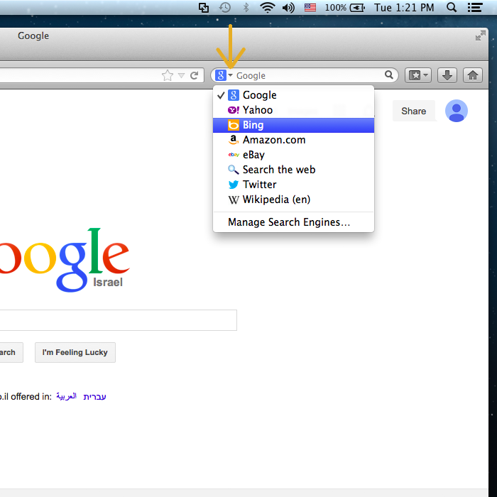 Firefox - DSP