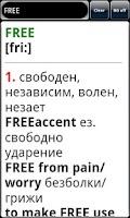 Screenshot of LEV English (безплатен речник)