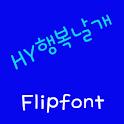 HYHappywing Korean FlipFont