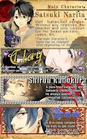 Screenshot of Vampire Darling【BL,yaoi game】