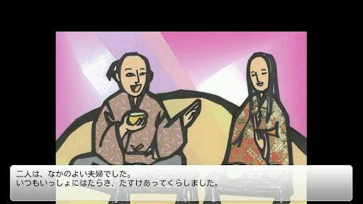 【免費漫畫App】Storytelling book The Taro-APP點子