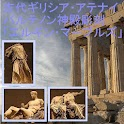 Elgin Marbles<GreekSculptures>