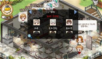 Screenshot of 아이러브 파스타 도우미