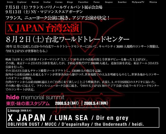 X-Japan來台2