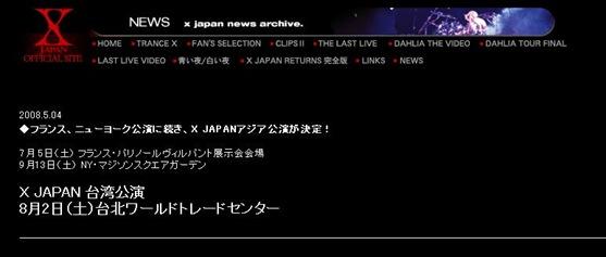 X-Japan來台1
