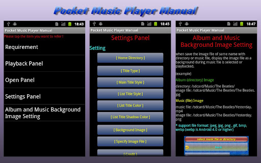 Pocket Music Player Manual