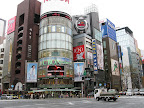 Ginza (Tokyo)