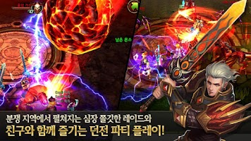 Screenshot of 드래곤가드S for Kakao