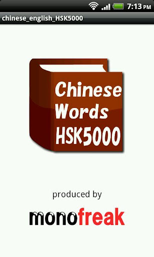 Book series: HSK Standard Course - Purple Culture, Online Chinese Bookstore for Chinese Language Lea