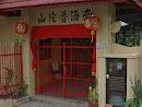 Lam Hai Poh Toh San Temple