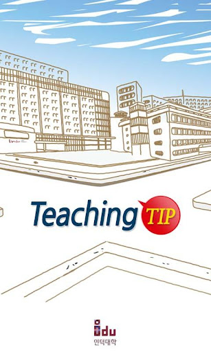 Teaching Tip