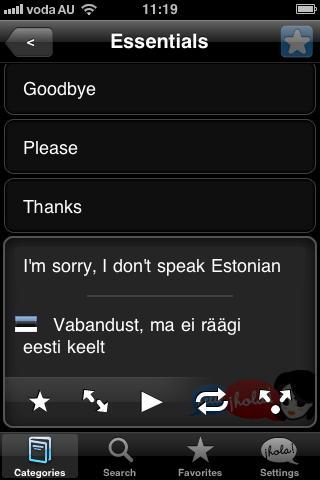 Lingopal愛沙尼亞精簡版