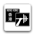 Powerlifting HK icon