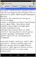 Screenshot of Horoscope Tamil