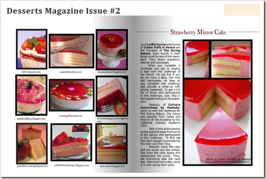 Dessert Magazine