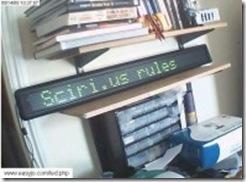 scirius_rules-300x262