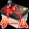 hack de [ゲームギフト]人気ゲームのアイテムGET・事前予約/攻略 gratuit télécharger