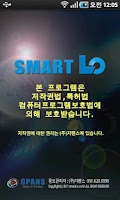 Screenshot of 스마트로 (SmartLo)