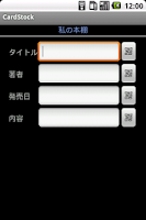 Screenshot of database apps