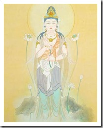 Quan Yin, Guan Yin or Kannon