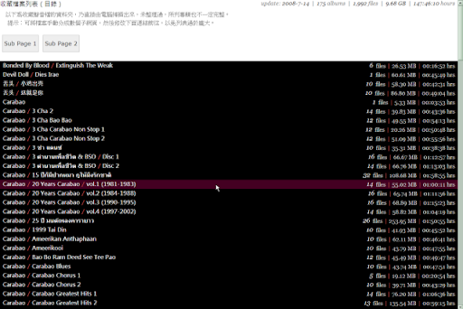 html_leq_folder_index 擷圖