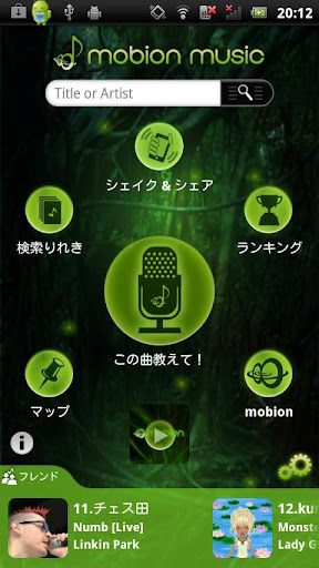 mobion music
